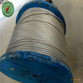 OPGW光缆24芯光缆厂家直销 全国直供