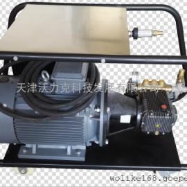 沃力克 WL5022除漆除锈高压清洗机!
