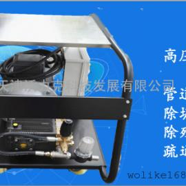 沃力克供应适用于市政暖气设备管道除垢清洗疏通机!