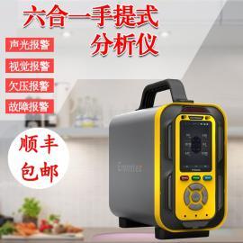 手提式甲醛气体分析仪