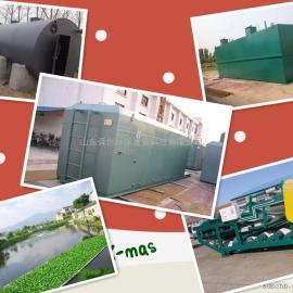 桥东区一体化喷漆废水处理设备货真价实