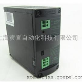 MURR穆尔电子MICO BASIC 24VDC电流模块