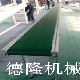 皮带输送线 滚筒流水线网带生产设备90度转弯机皮带输送机