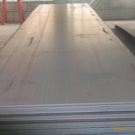 芜湖鞍钢产Q355GNH耐候钢板供应厂家