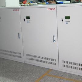 深圳八大电源厂家:恒国电力 供应3KWEPS消防应急电源