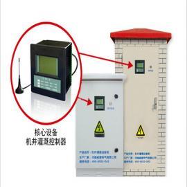 IC卡农业机井灌溉收费控制系统 ic卡预付费控制终端 收费控制设备