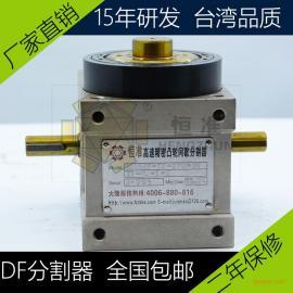 恒准直销60DF间歇凸轮分割器压力机械分割器6工位分割器全国包邮