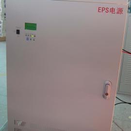 福州EPS电源批发|嘉兴EPS电源品牌质量
