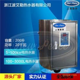 厂家供应NP190-45热水器 190升蓄热式电热水器
