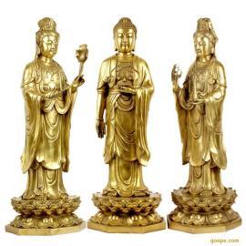 广东原著佛像厂家供应各类佛像雕塑 寺庙雕塑价格 西方三圣铜像批
