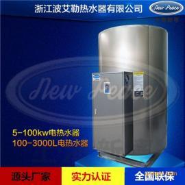 厂家生产NP1000-6热水器 1000升蓄热式热水器
