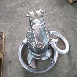 厂家批发不锈钢搅拌机、不锈钢潜水搅拌机价格优惠