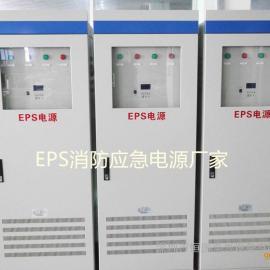 恒国电力HGE-22KW/TT三相EPS电源厂家