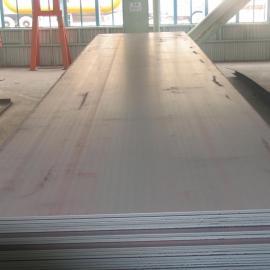昌吉输油管线用13个厚的CCSA冷轧船板简介―%―〗