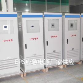 甘肃EPS电源厂家,22KW/AC380V三相EPS电源