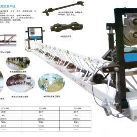 贵州铜仁优惠不断框架式整平机混凝土摊平机厂家