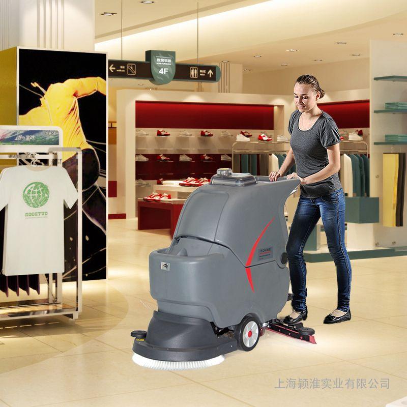 高美GM56B上海全自动洗地机医院用洗地机