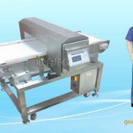 青岛食品厂专用金属探测器 调味品干货金属探测仪定做金检机