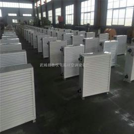 鑫祥工业热水型暖风机4GNS 热水型钢制热风机