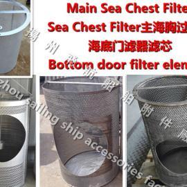 海底门滤器滤芯 Bottom door filter