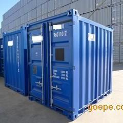 厂家供应全新优质20英尺 40英尺信合特种集装箱