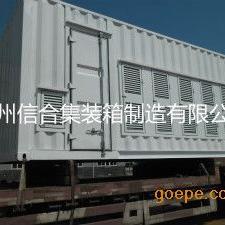 35KV电气设备SVG集装箱专业生产定制