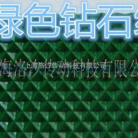 绿色/黑色/白色钻石花纹pvc输送带规格齐全