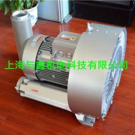 吸粮食专用高漩涡风机.5.5KW双段高压鼓风机