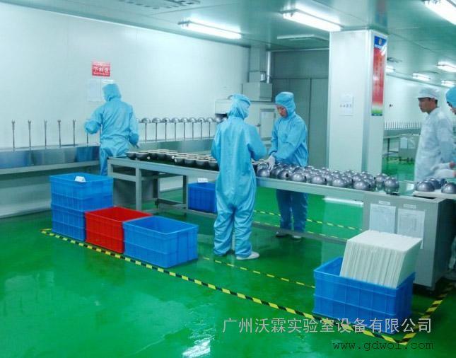 汕头潮阳食品厂无尘车间定制 设计 装修