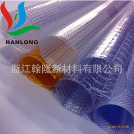 PVC半透明夹网布耐低温夹网布PVC阻燃夹网布透明文件袋