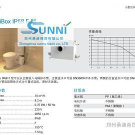 生活污水处理设备MiniBox IP68 F型
