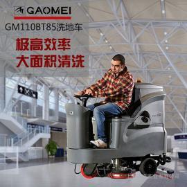 上海驾驶式洗地机-高美驾驶式洗地机GM110BT70