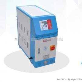 高温150度水式模温机、双温水式模温机