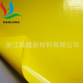 PVC单面贴合布用于雨衣面料 生产厂家