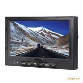 7寸四分割车载监视器 LCD彩色倒车监视器 公交车载液晶显示器厂家