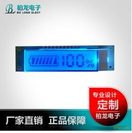 LCM电池电量显示模块 断码模块