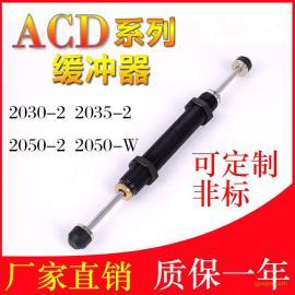 双向油压缓冲器 ACD2030 ACD2035 ACD2050-W稳速器 液压缓冲器