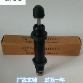 稳速器油压缓冲器 液压缓冲器AD1410 1412 1416 1425 液压阻尼器