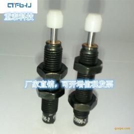 液压缓冲器 油压缓冲器AC0806-2 1008 1210 1410 1412 1425稳速器