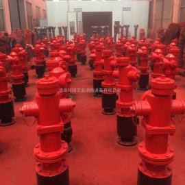 环球消防牌SSFT150栓炮一体式消防栓