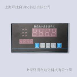 智能数码管显示表一入一出带报警配电超高性价比厂家优惠促销