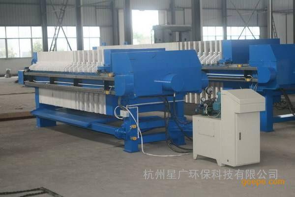 杭州星广高效隔膜压滤机厂家直销