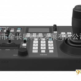 RM-IP500|BRC-H900