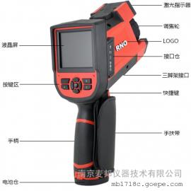 高端热像仪RNO IR-160L手持式红外测温热成像仪