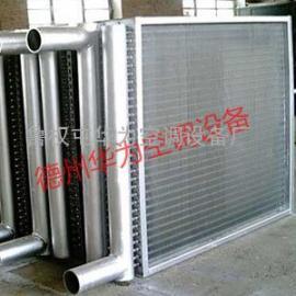 吊顶式新风机组表冷器 12.7铜管表冷器 空调机组表冷器
