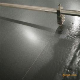 专业做屏蔽中子含硼upe塑料板厂家 含硼超高分子板生产厂家在豪烁