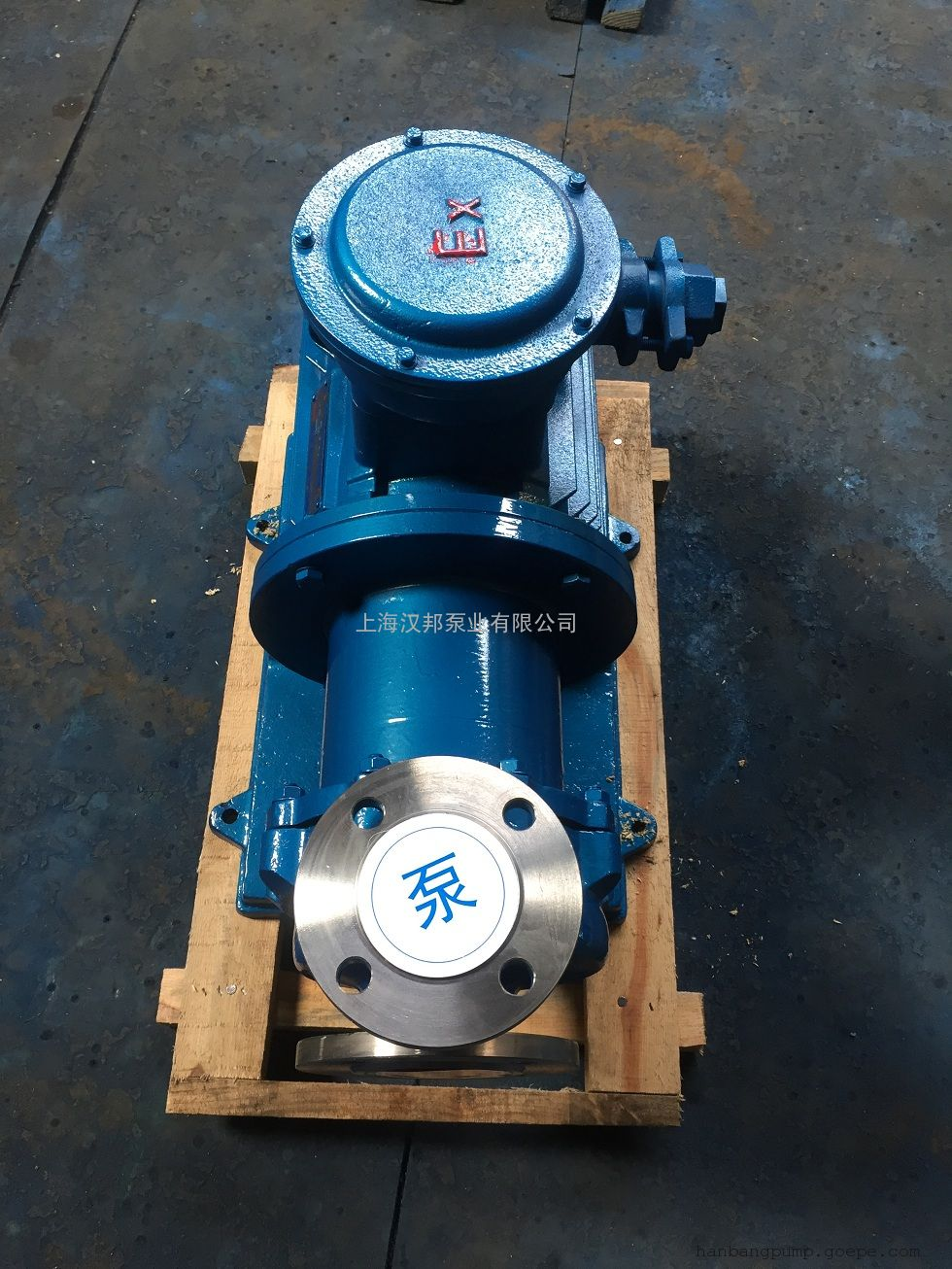 CQB型重型磁力驱动泵,不锈钢磁力泵,无泄漏泵