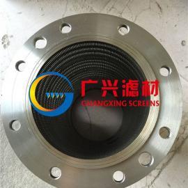 衡水固液分离机滤筒,不锈钢304滤筒厂家