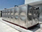 不锈钢水箱价格咨询、设计与安装