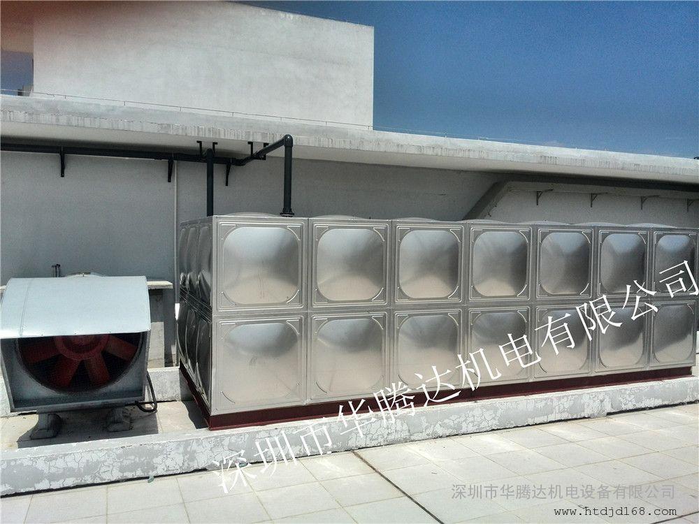 深圳不锈钢成品水箱
